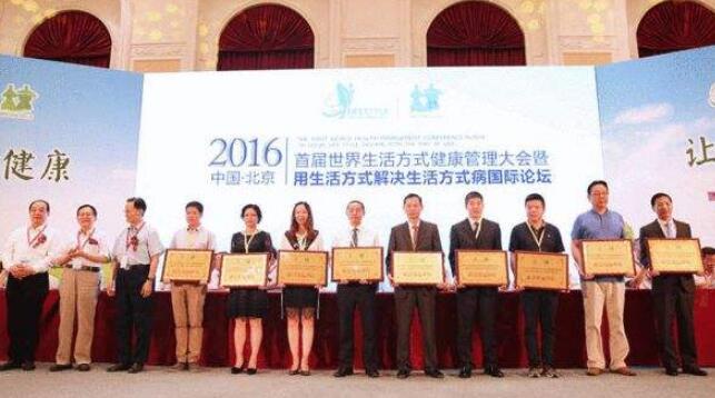 全球首届XIN公益大会