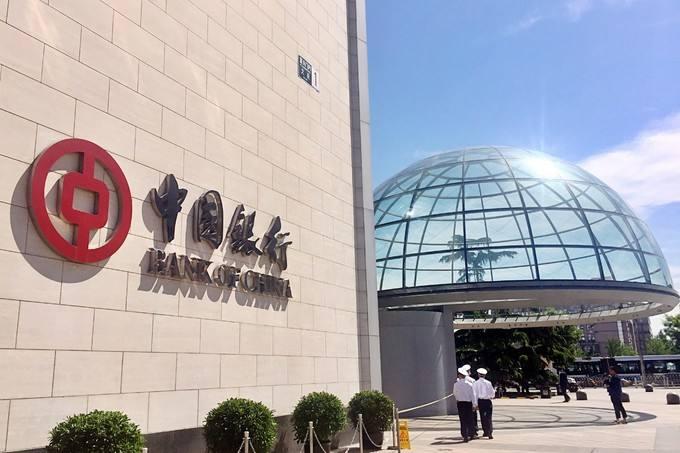 中国银行中银直播间系列节目