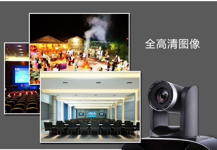 YG780A高清直播摄像机