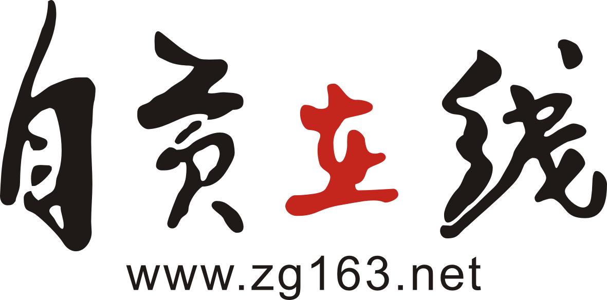2015形象年册(个性化模版).png