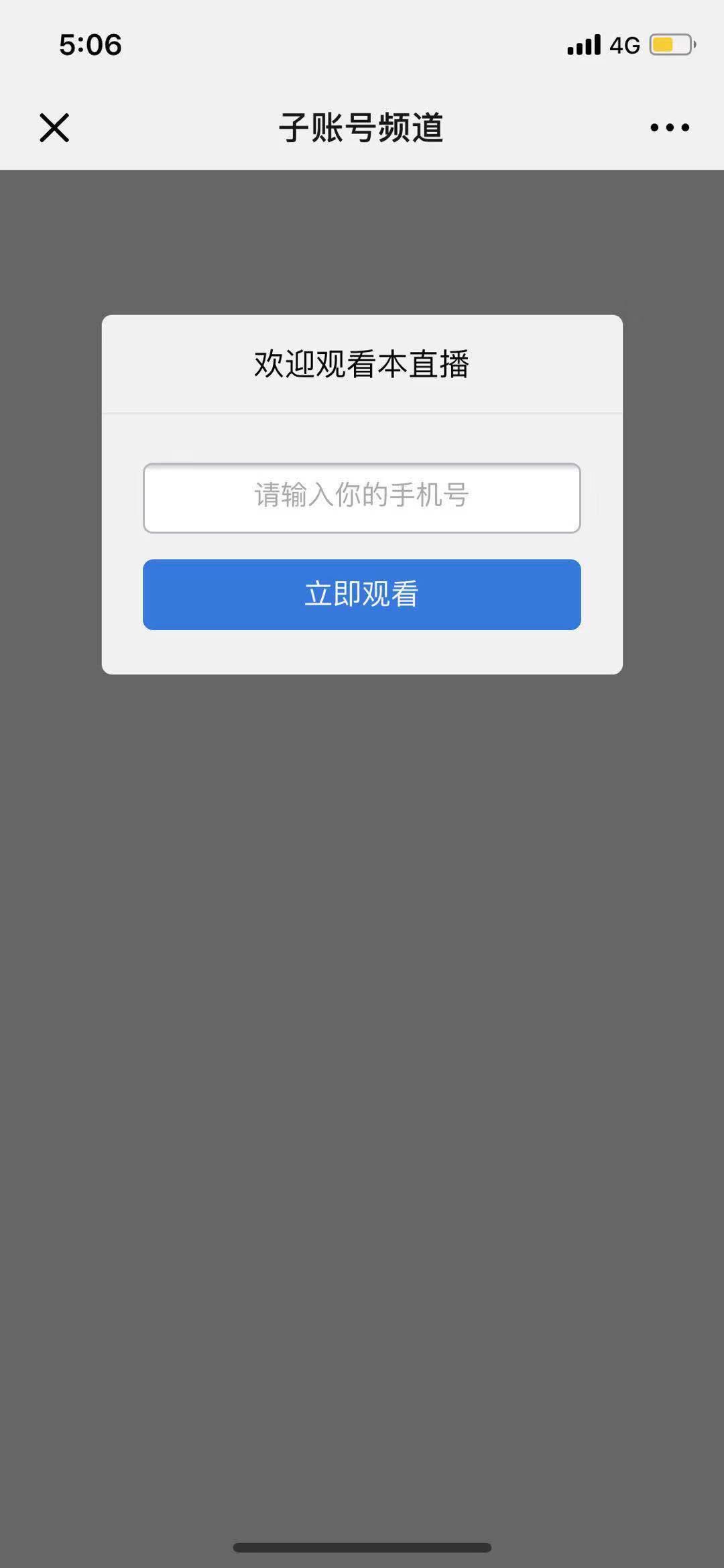 授权6.jpg