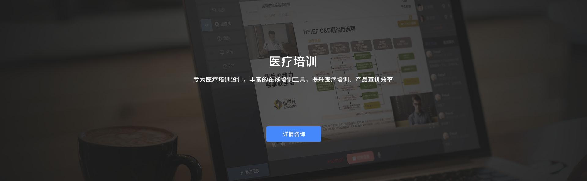 医学培训画板01.jpg