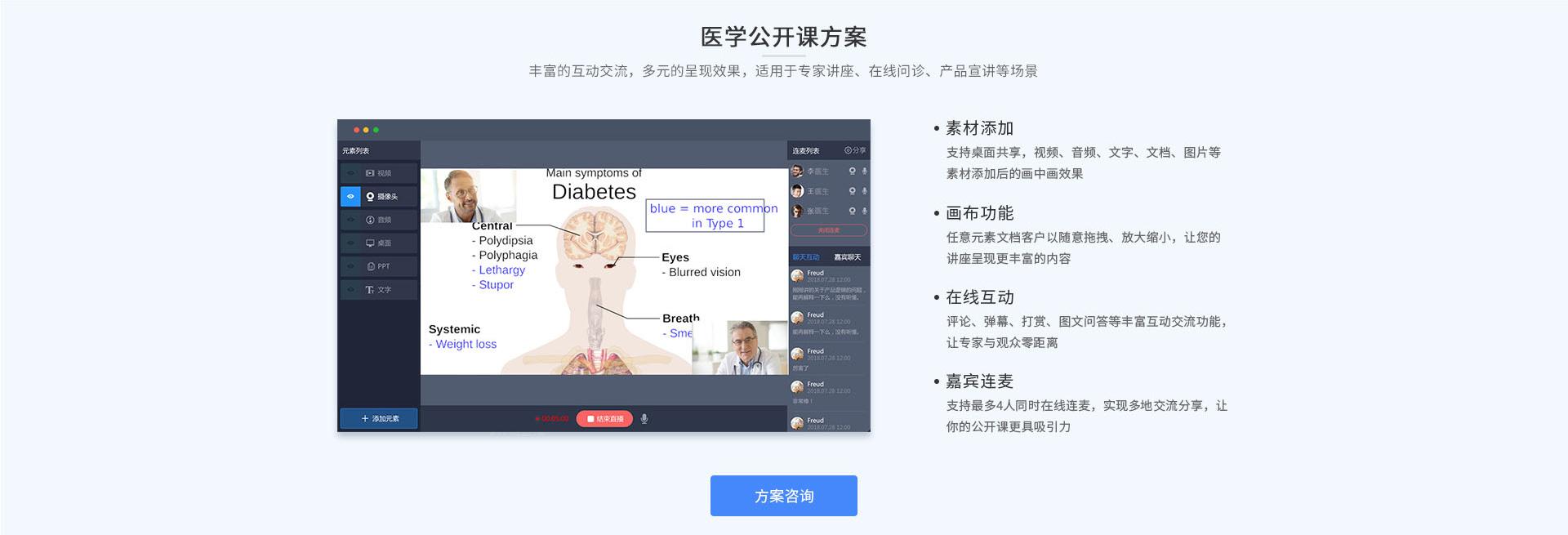 医学培训画板04.jpg
