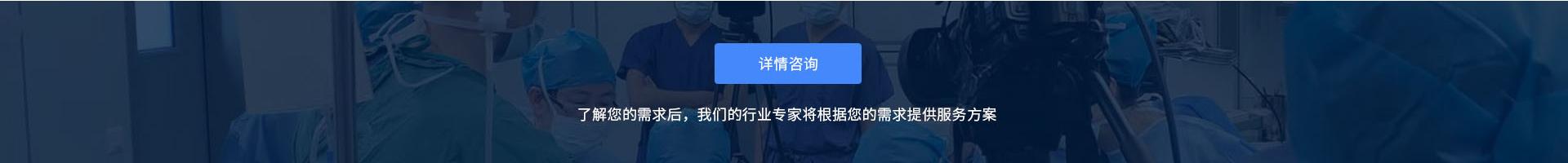 手术直播画板06.jpg