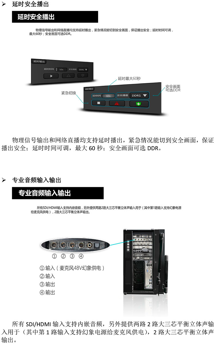 NSCaster-351介绍-10.jpg