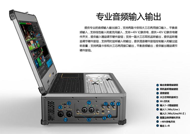 NSCaster-558介绍-10.jpg