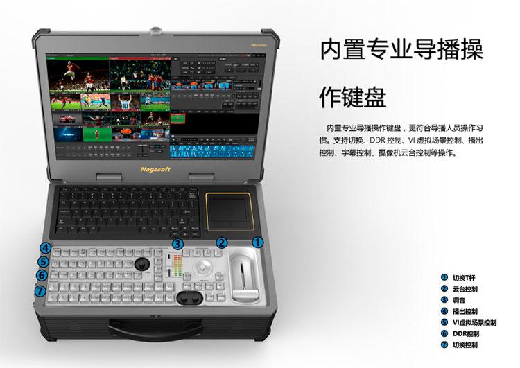 NSCaster-558介绍-11.jpg