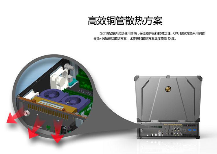 NSCaster-558介绍-12.jpg