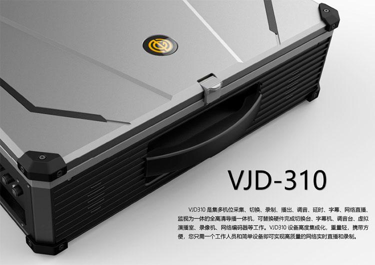 VJD_310资料(1)-1.jpg