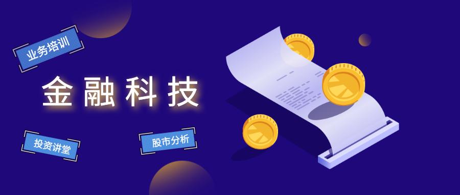 默认标题_公众号封面首图_2019.07.10.png